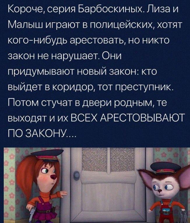 https://sun5-4.userapi.com/c854216/v854216782/fcbf1/FHAHx4pUvRE.jpg