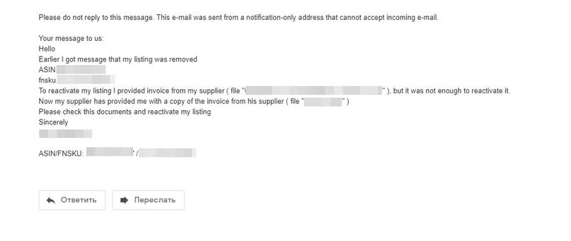 Кейс: прохождение запроса на инвойс, изображение №9